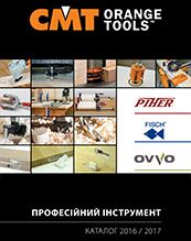 Каталог CMT Orange Tools